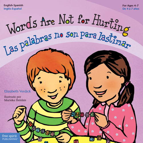 Words are not for hurting board book best behavior series quick view fandeluxe Gallery